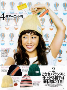 and GIRL 7月号 優香