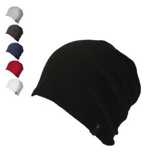 大きいサイズのニット帽子