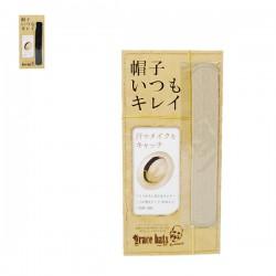 帽子の汗・ファンデーション防止のライナーテープ