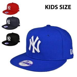 kids9fifty_1