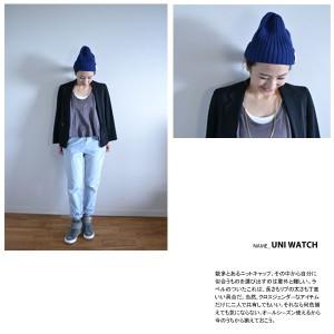 ユニワッチ/UNI WATCH