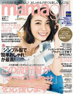 mamagirl (ママガール)2016夏号(5/28発売)掲載の帽子
