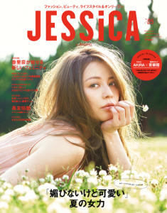 JESSICA by BRAMO vol.5 (6/29発売)