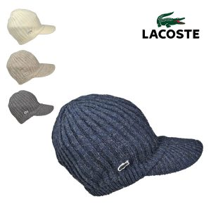 ラコステ・つば付きリブニット帽・L6414/LACOSTE