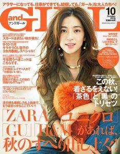 AndGirl 10月号(9/12発売)