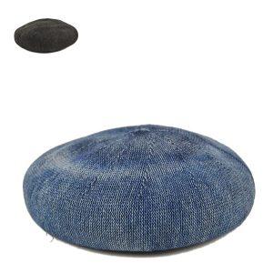 インディゴ・サーモニットベレー帽