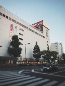 ヤマトヤシキ姫路店