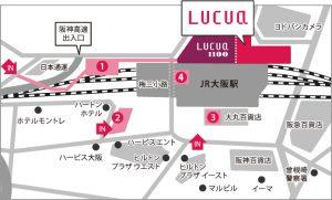 ルクア大阪 (LUKUA oosaka) 駐車場