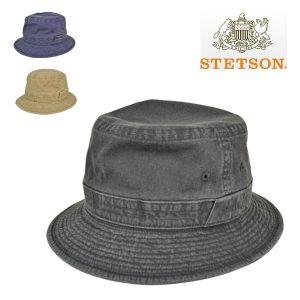 ステットソン・コットンサファリハット/STETSON