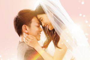 「8年越しの花嫁 奇跡の実話」メイン_s
